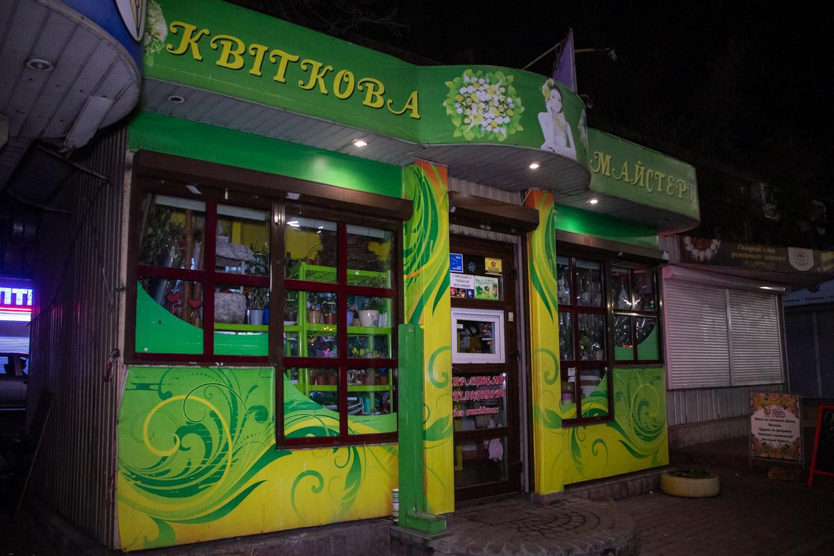 В ночь на 22 марта в Киеве по адресу улица Елены Телиги, 17 обнаружили труп мужчины