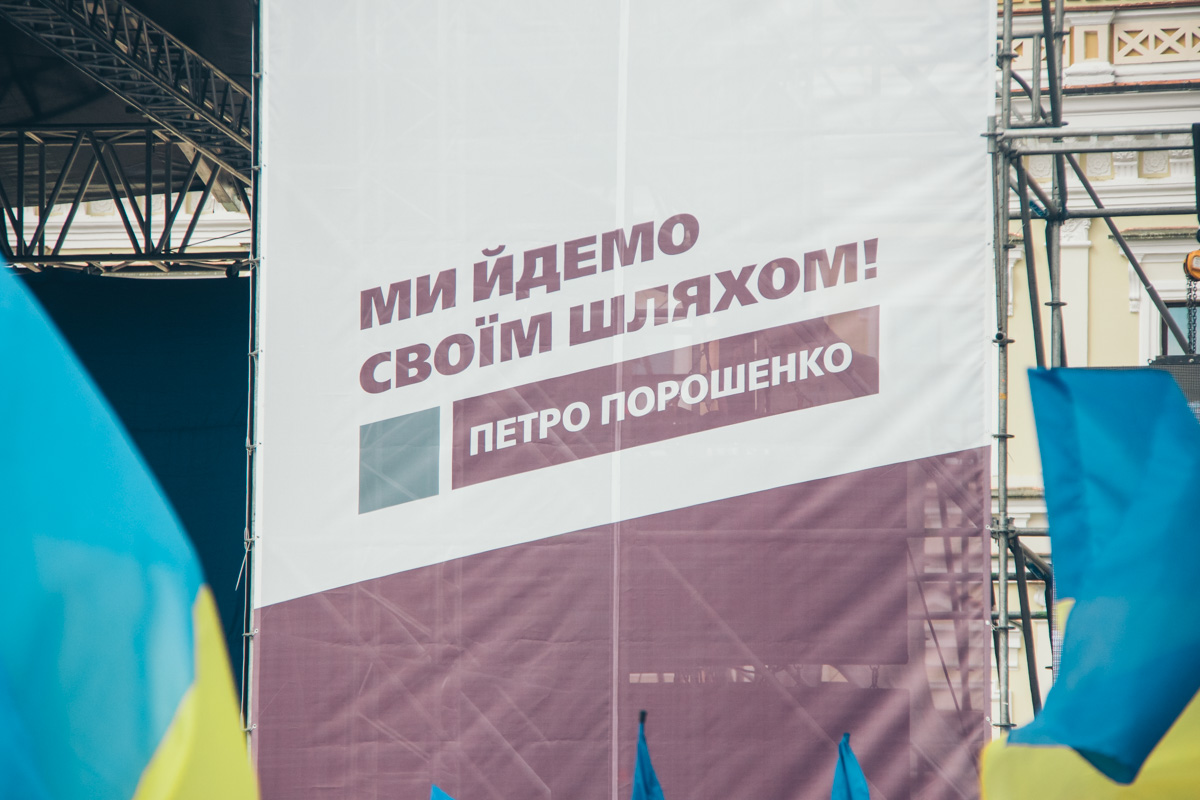 Встреча с Петром Порошенко началась в 11:00