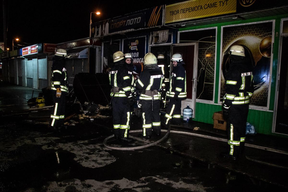 В Киеве сгорел киоск Суперлото