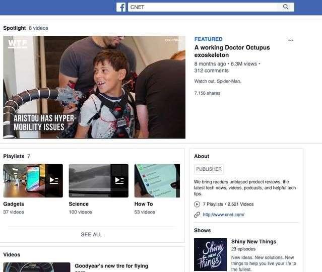 Юзеры в США теперь видят Facebook таким