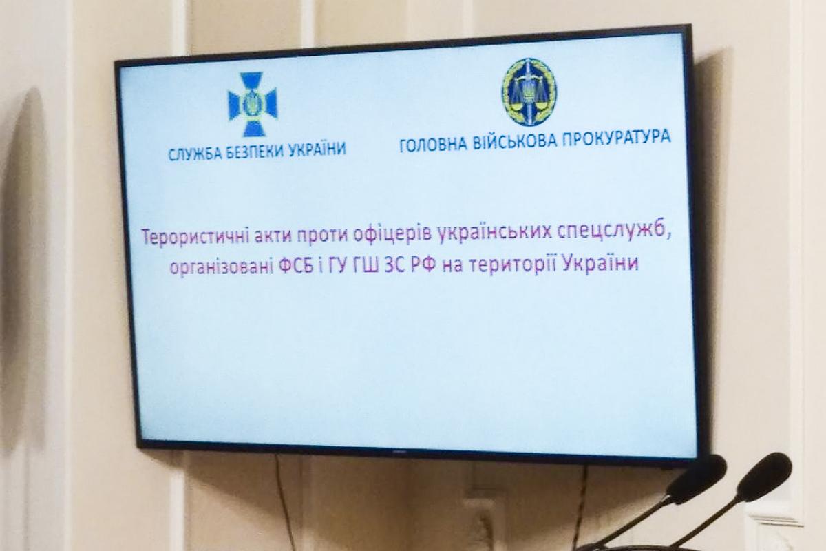 Сотрудники Службы безопасности Украины задержали 7 участников террористической группы