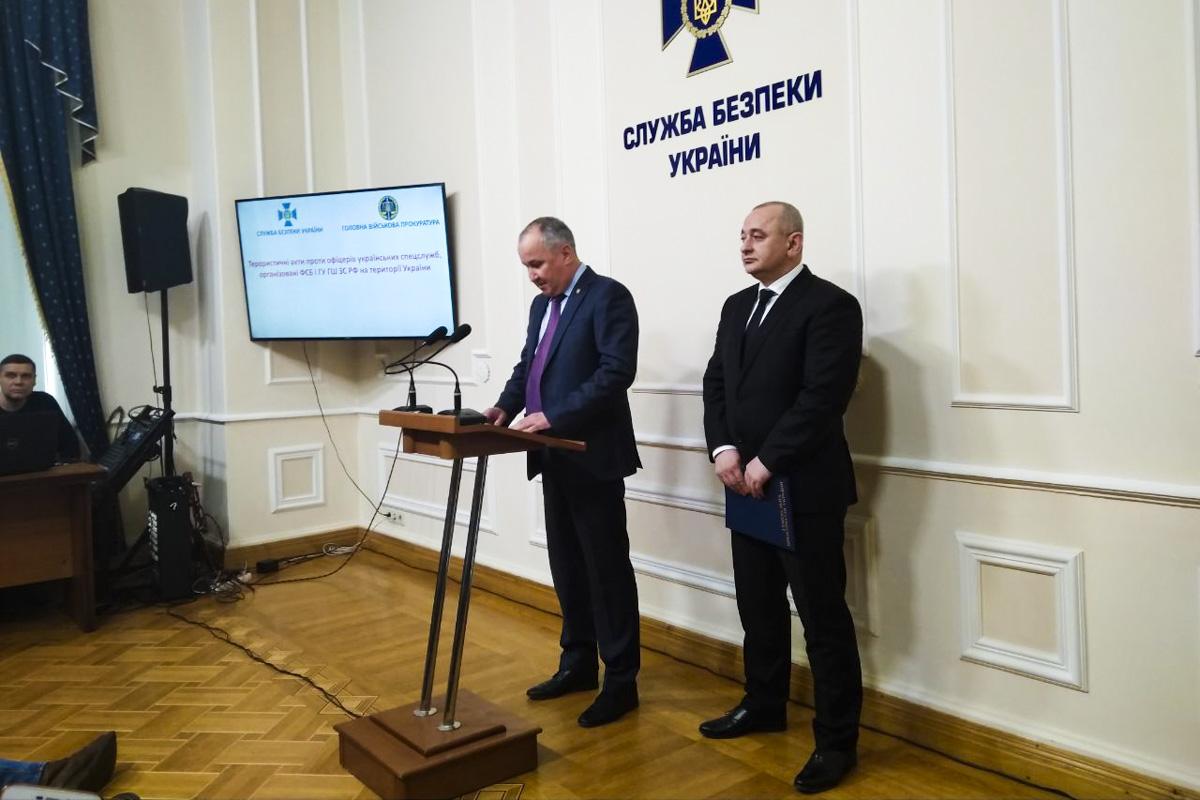 Глава СБУ Василий Грицак и главный военный прокурор Украины Анатолий Матиос