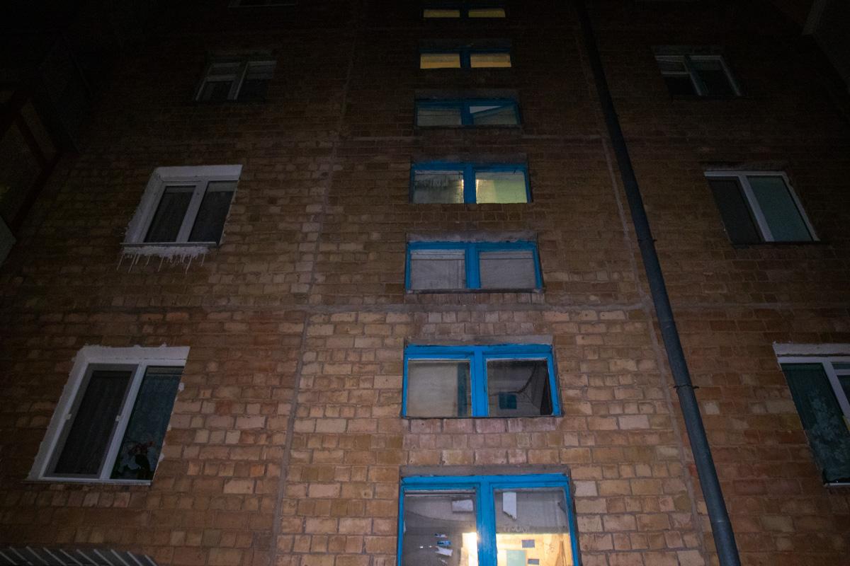 Все случилось в квартире 16