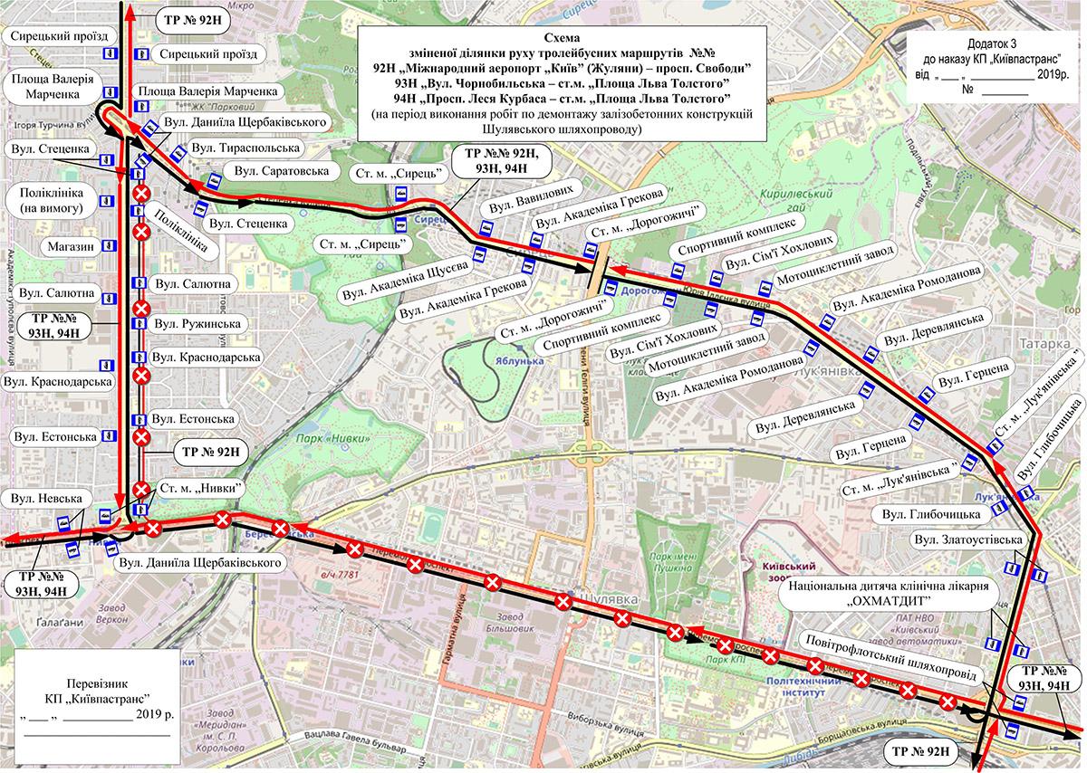 Временная схема движения ночных троллейбусов №№92н, 93н, 94н