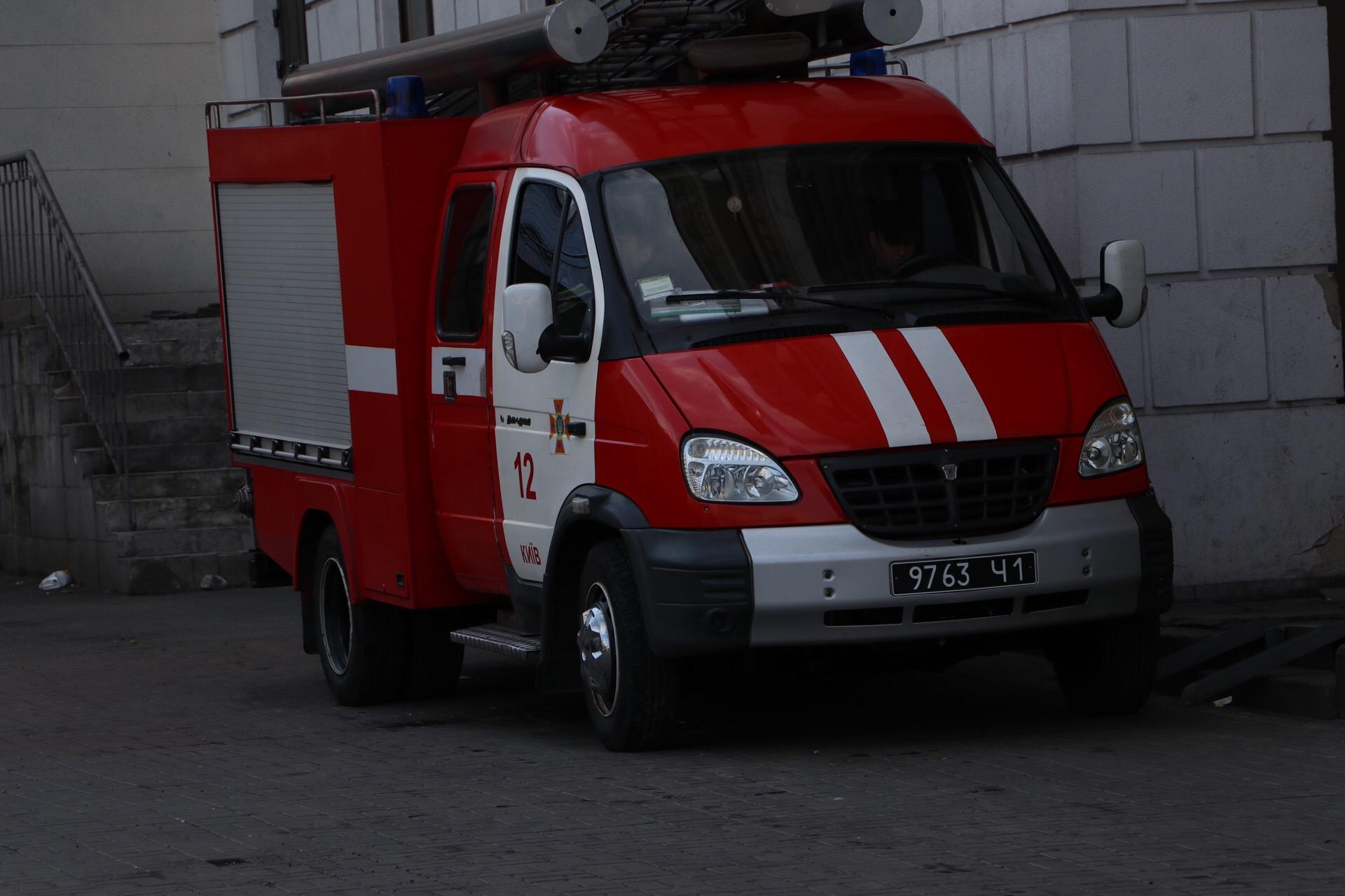 Вцентре столицы Украины ищут взрывчатку, людей эвакуировали