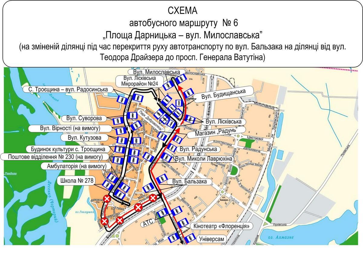Временная схема движения автобусов №6