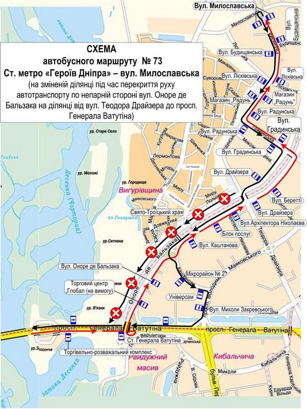 Временная схема движения автобусов №73