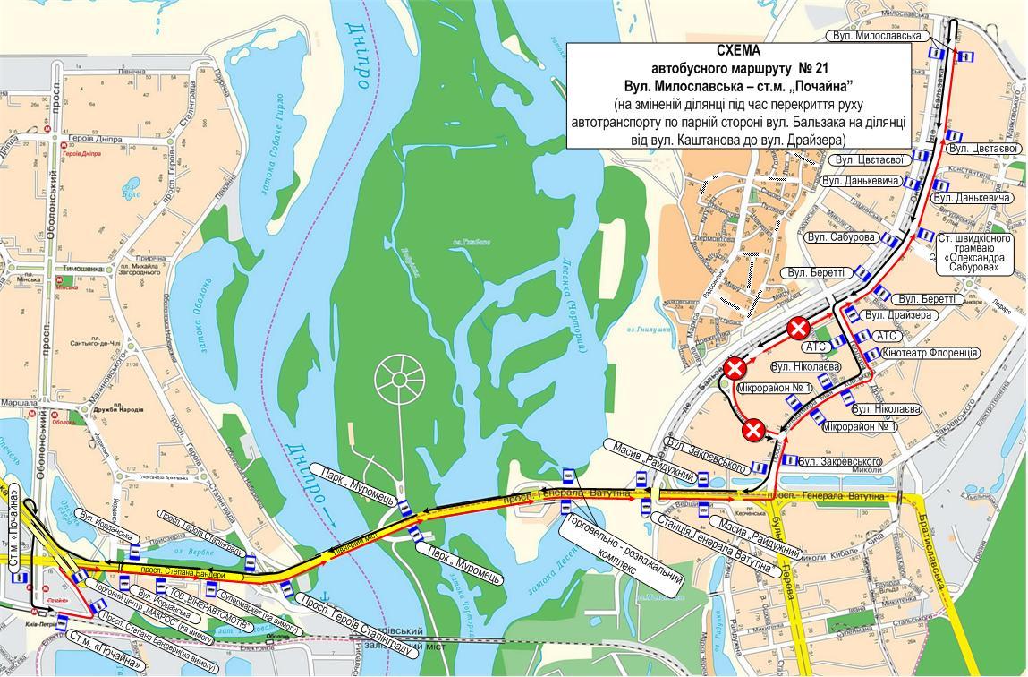 Временная схема движения автобусов №21