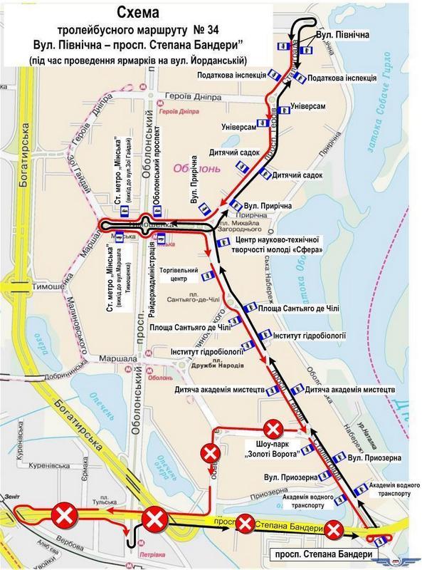 Временная схема движения троллейбуса №34