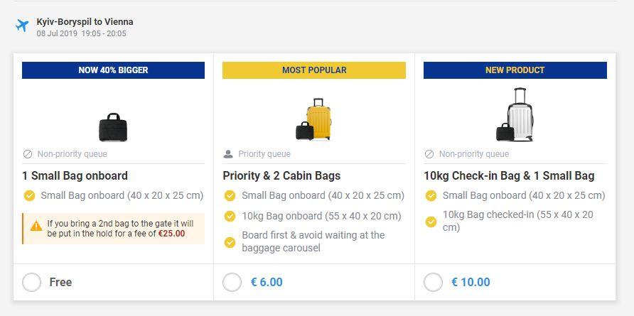 Стоимость перевозки багажа