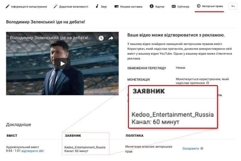 Зеленский угодил в скандал из-за ролика на YouTube