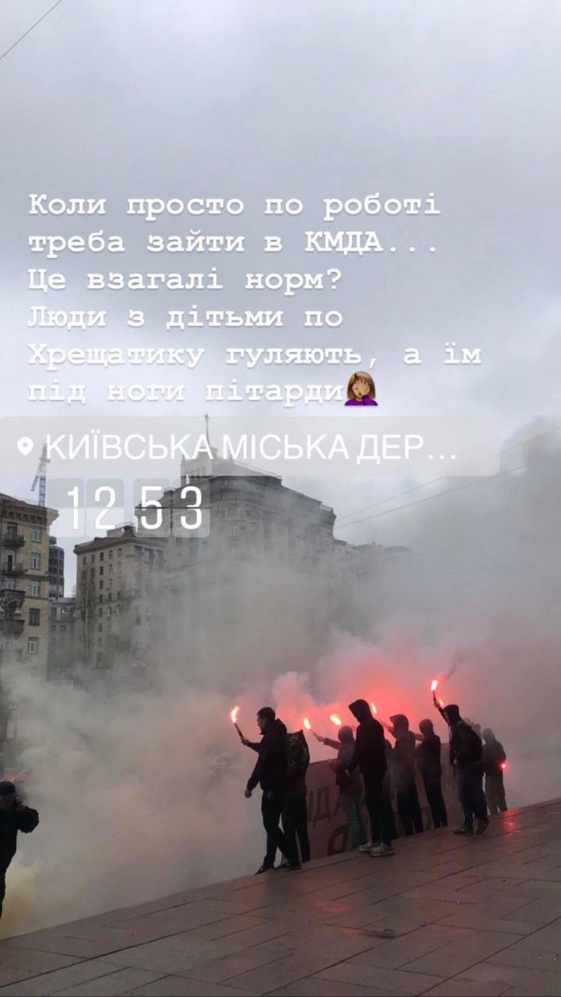 Жители Киева уже выкладывают истории с митингующими. И многим не нравится, что в центре Киева звучат взрывы
