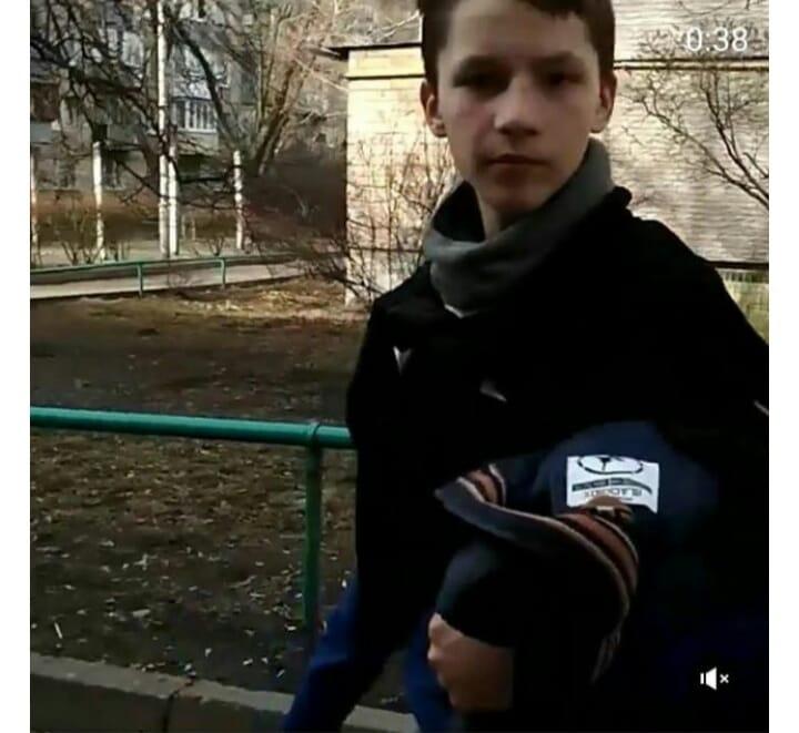 В Киеве разыскивают 15-летнегоЕрмилова Богдана Богдановича