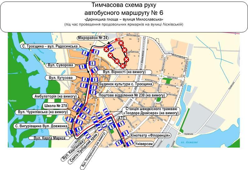 Временная схема движения автобуса №6