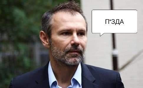 Помните же, что Вакарчук просил голосовать не по приколу? Видимо, прикололся