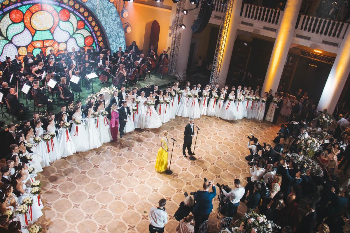 Благотворительный Венский бал в Киеве – это грандиозное легендарное событие
