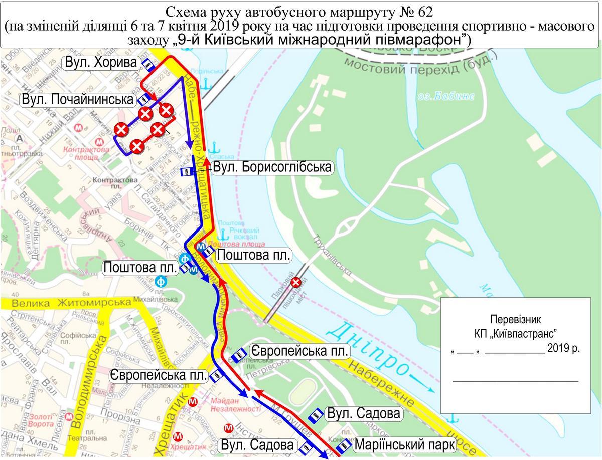 Схема движения автобусов маршрута№62