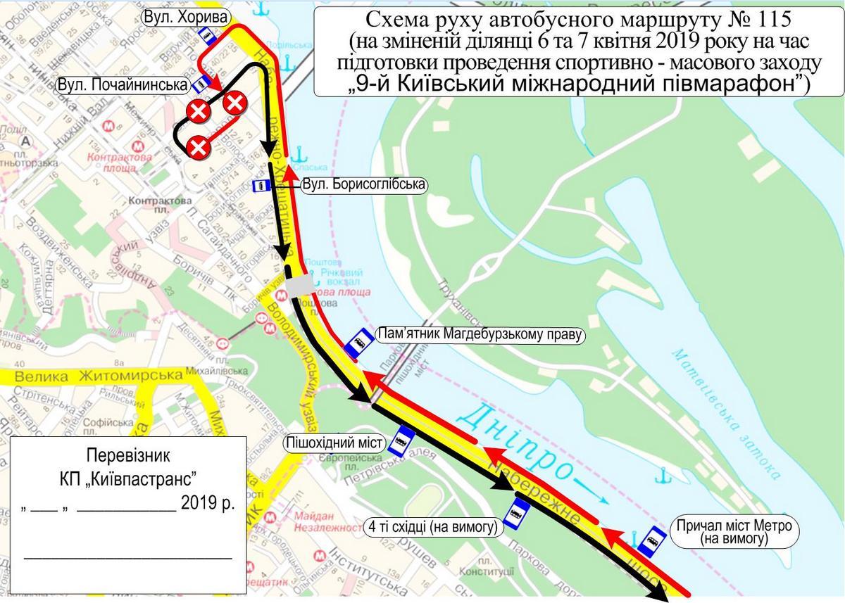Схема движения автобусов маршрута№115