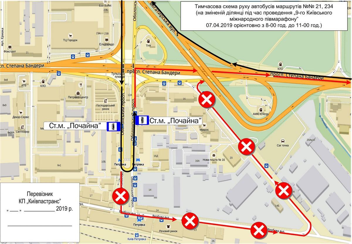 Схема движения автобусов маршрута№21 и 234