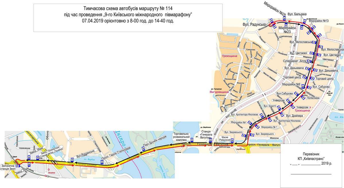 Схема движения автобусов маршрута№114 по первому измененному участку