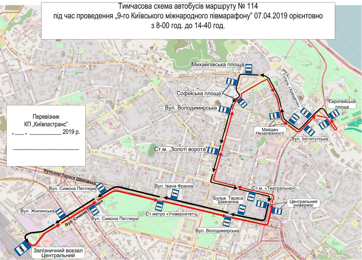 Схема движения автобусов маршрута№114 по второму измененному участку