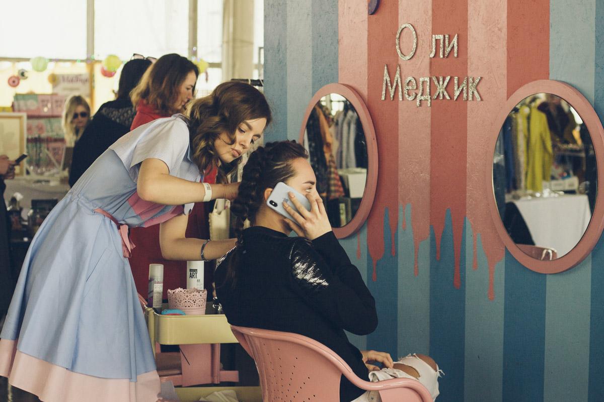 На Кураже по традиции работают мастера причесок и макияжа