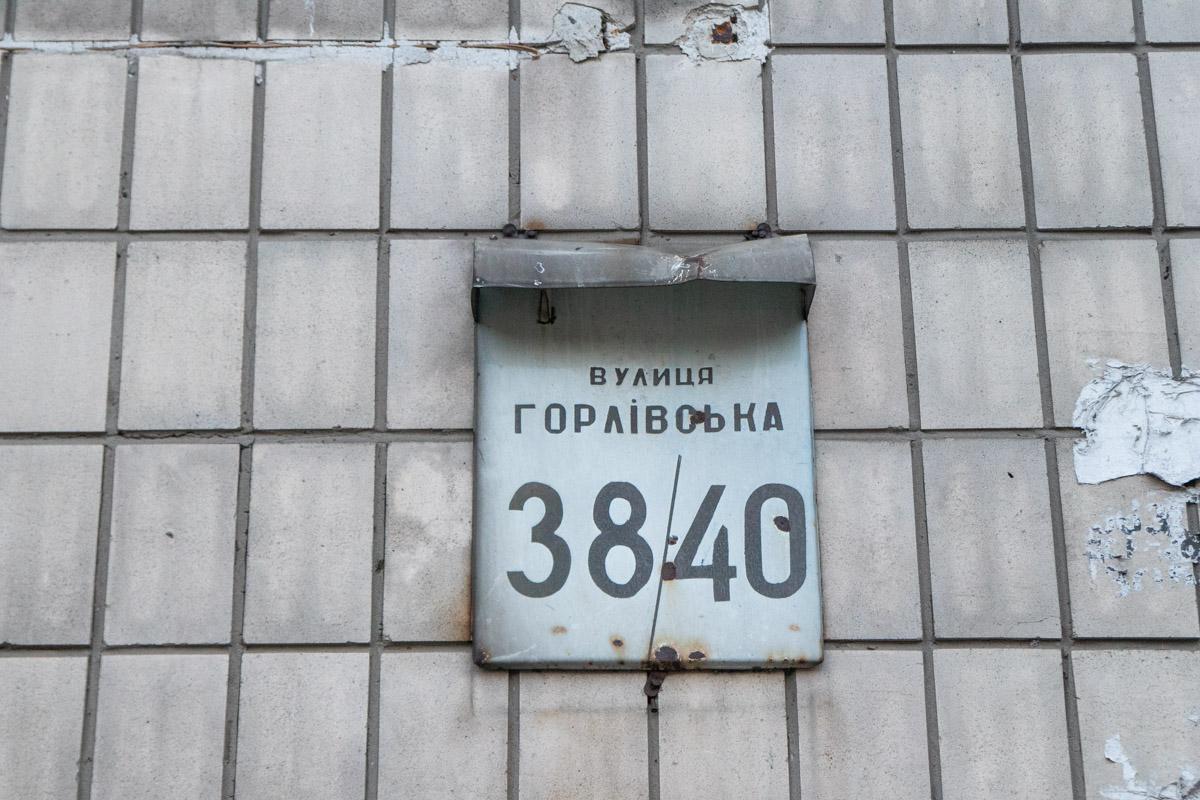 В Дарницком районе Киева загорелась квартира