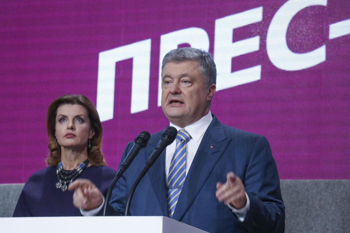 ГПУ не может допросить Петра Порошенко