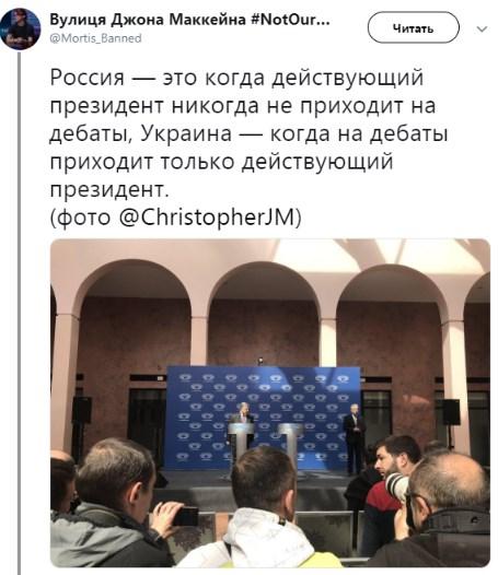 Потому что участие в них принял только один из кандидатов в президенты - нынешний глава государства Петр Порошенко