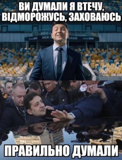 Владимир Зеленский ранее уже говорил о том, что не явится 14 апреля на стадион, но для Порошенко эта новость стала сюрпризом