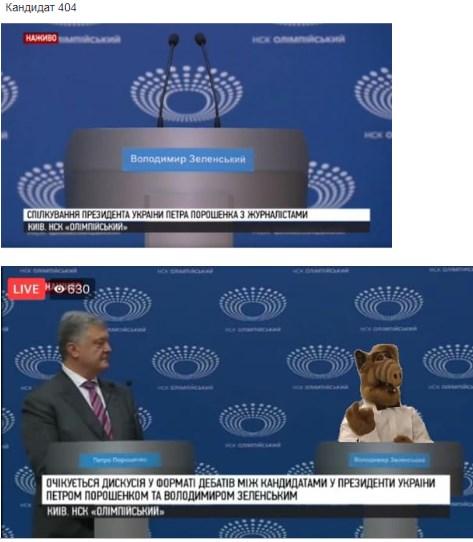Без сомнений можно сказать, что на НСК сегодня происходило настоящее шоу даже без участия в нем Зеленского