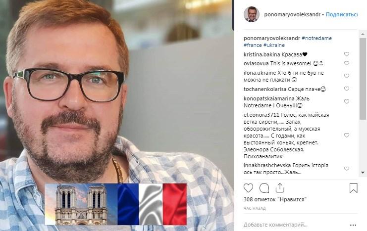 Александр Пономарев решил обойтись без красноречивых постов