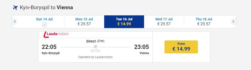 К примеру, 18 июля 2019 года в Вену можно полететь за 14,99 евро