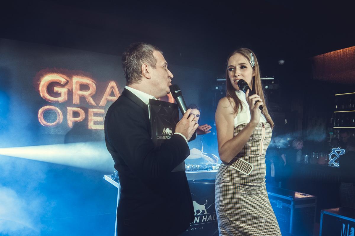 Ведущими мероприятия стали Катерина Осадчая и Юрий Горбунов