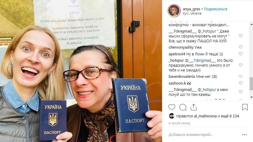 """А актриса """"Мамахохотала Шоу"""" Анна Гресь пришла голосовать с мамой"""
