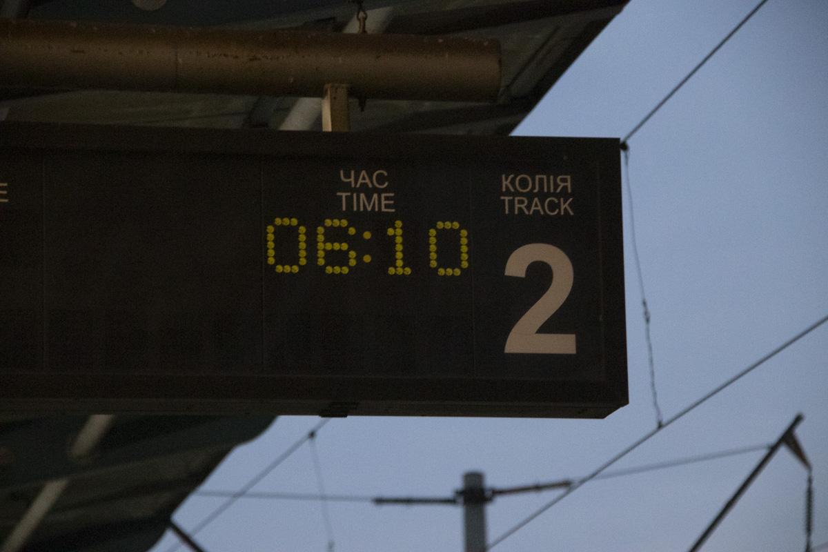 Все произошло на втором пути станции