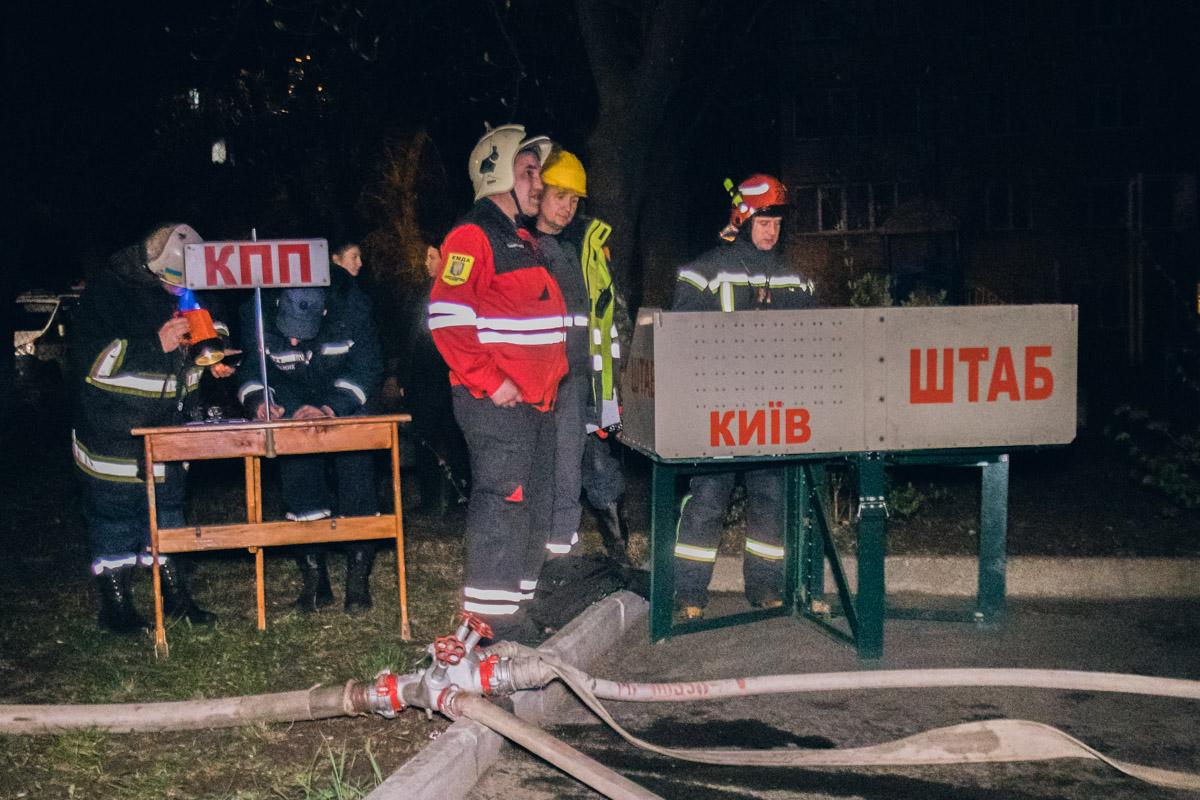 На месте происшествия развернули штаб
