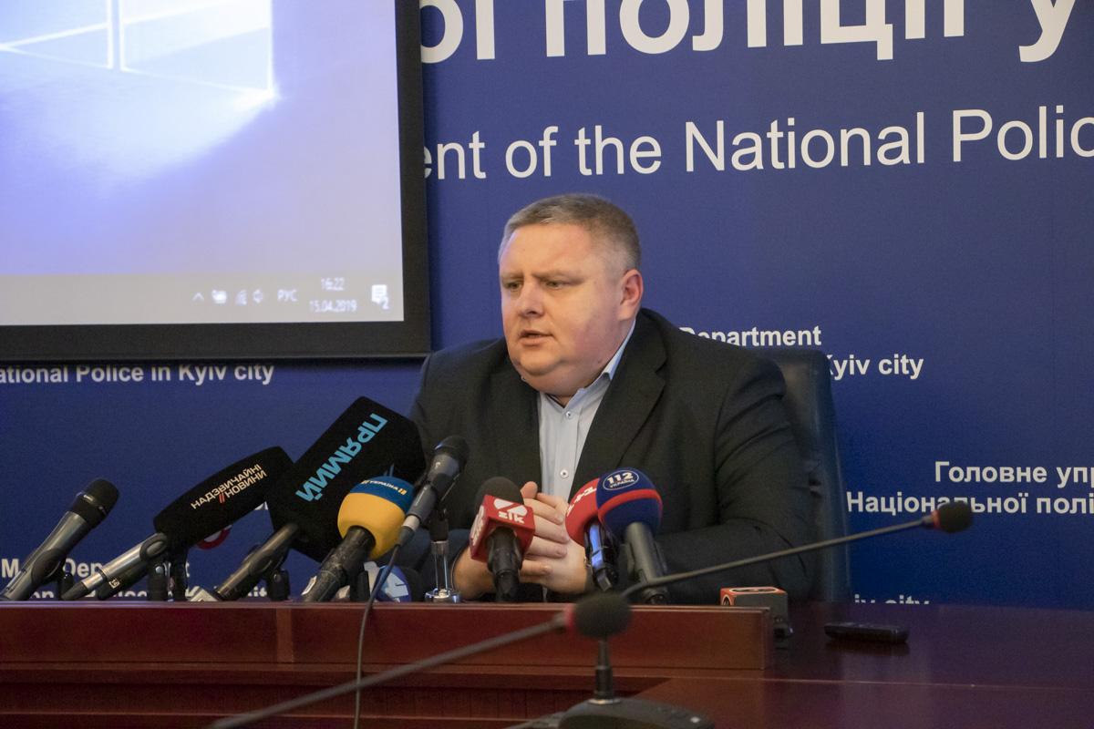 Начальник полиции Киева Андрей Крищенко провел пресс-конференцию