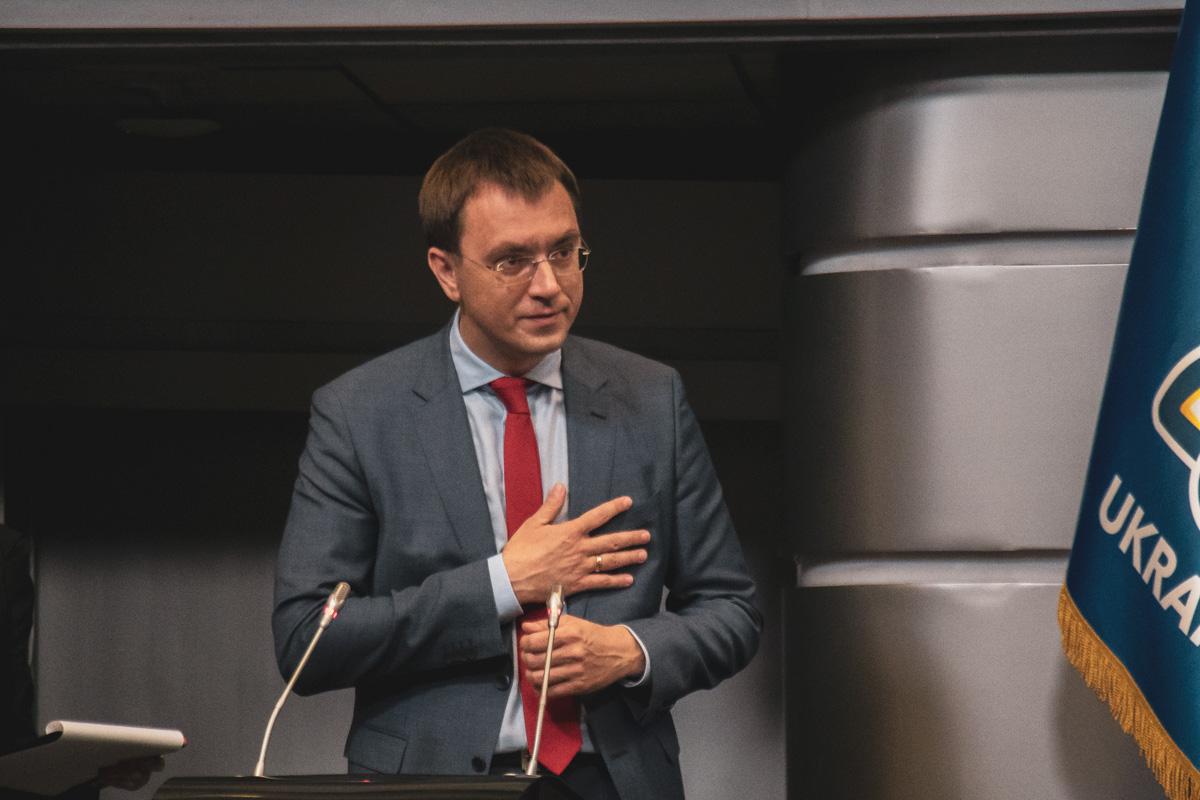 Мероприятие посетил министр инфраструктуры Украины Владимир Омелян