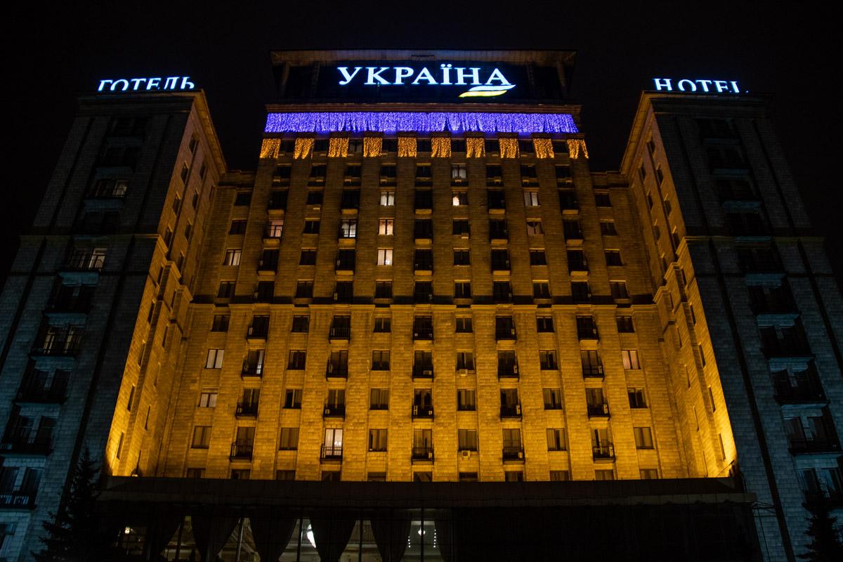 """12 апреля в центре Киева сообщили о минировании гостиницы """"Украина"""""""