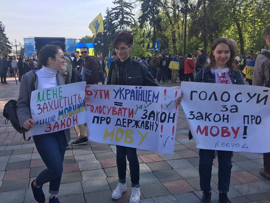 В Украине приняли новый закон об украинском языке