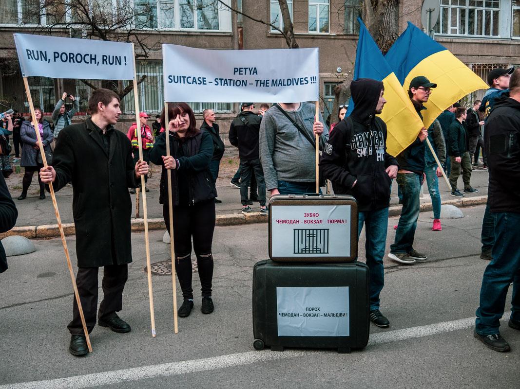 Активисты сложили возле входа в здание МВД чемоданы с надписями против куррупционеров