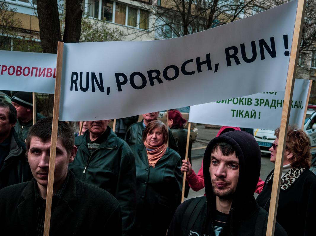 """Митингующие начали собираться у станции метро """"Арсенальная"""" около 16:00"""