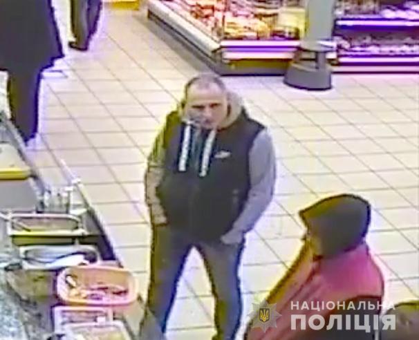 Фото с камер наблюдения в супермаркете