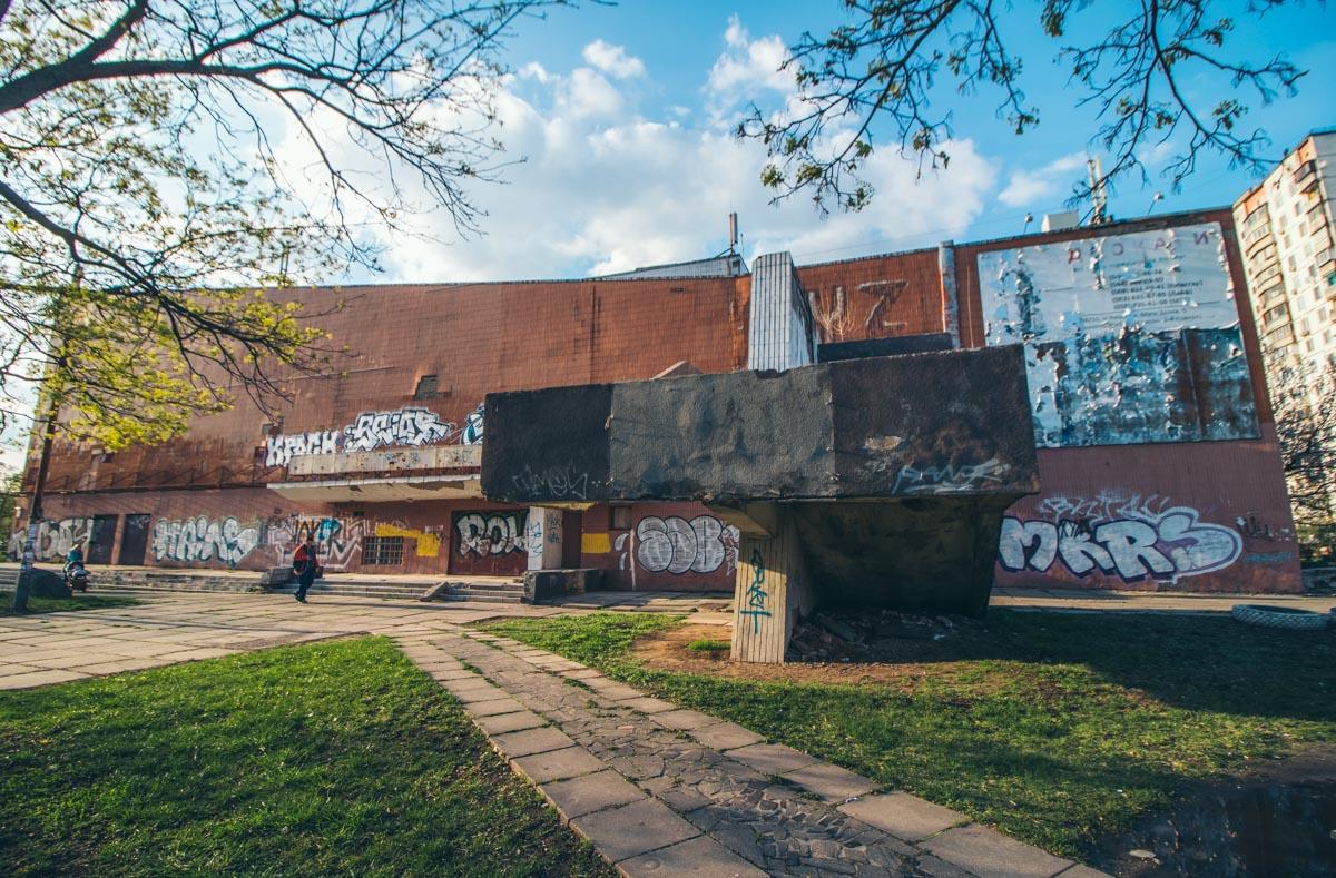 Сейчас здание является скорее огромным холстом для уличных художников, чем современным культурным пространством