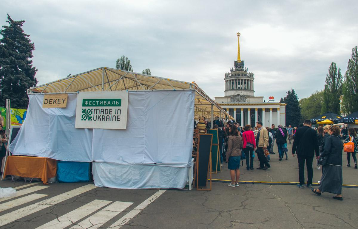 В Киеве уже пятый год подряд проходит фестивальMade in Ukraine