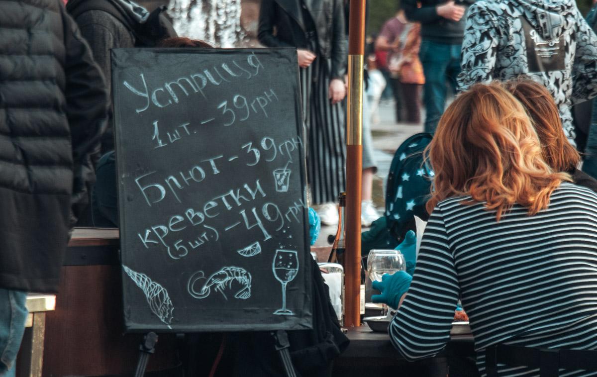 Жители столицы облюбовали морепродукты