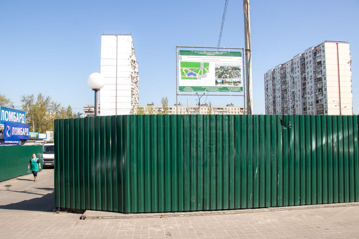 Коммунальное предприятие«Киевзеленстрой» готово потратить на работы почти 15 миллионов гривен