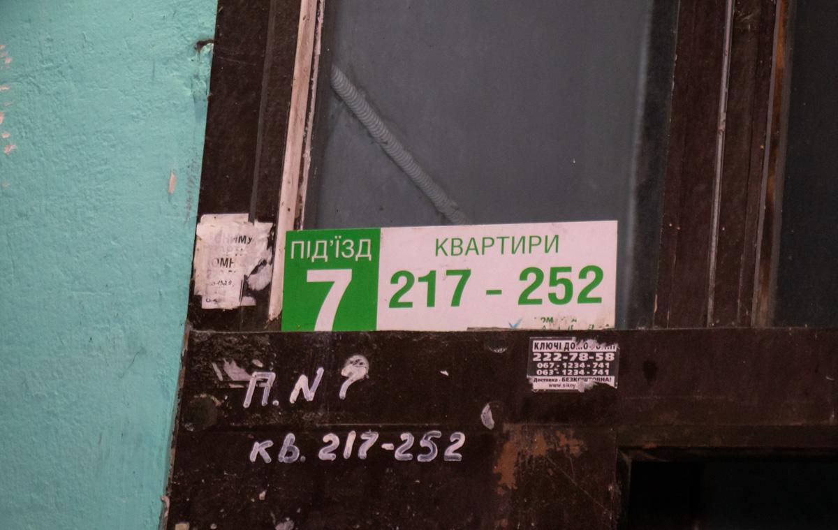 Горел общий коридор с распространением на квартиру