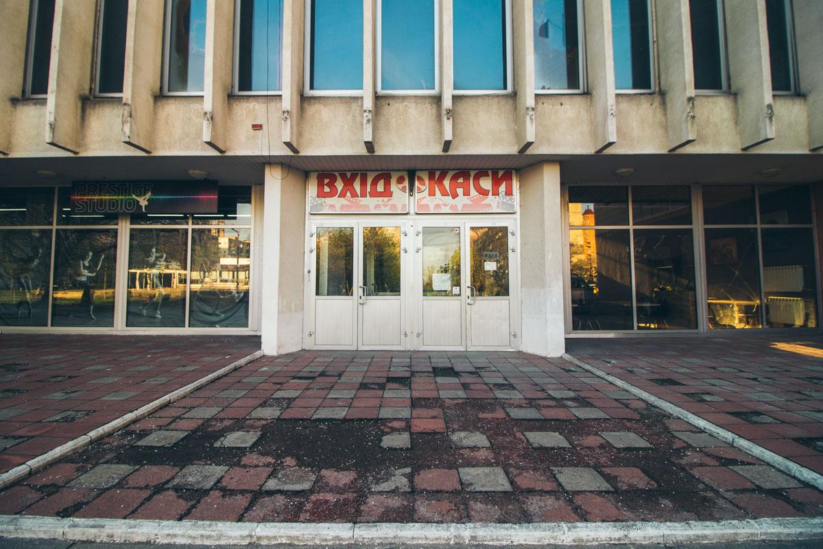 Всего на ремонт здания, которое в 2016 году закрыли из-за аварийного состояния, планируют выделить около 98 миллионов гривен